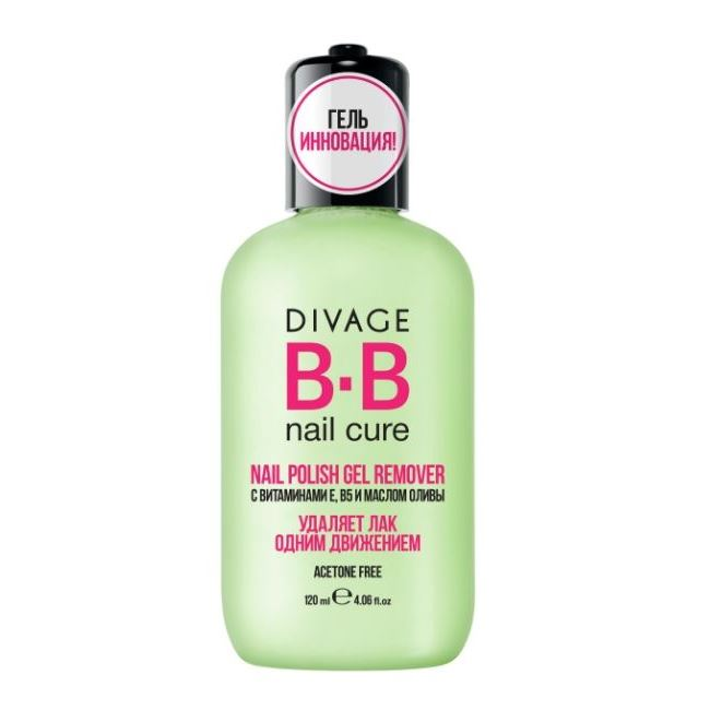 Концентрат Divage BB Nail Cure Nail Polish Gel Remuver 120 мл жидкость divage nail polish remover green tea зеленый чай