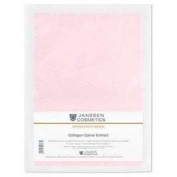 Маска Janssen Cosmetics Collagen Caviar Extract Mask (1 шт) маска janssen cosmetics collagen pure mask 1 шт