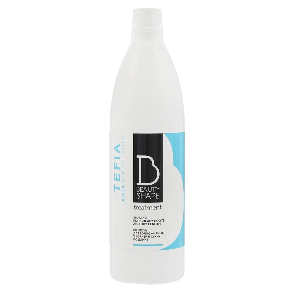 Шампунь Tefia Shampoo For Greasy Roots And Dry Length 250 мл alfaparf precious nature shampoo dry and thirsty hair шампунь для сухих волос испытывающих жажду 1000 мл