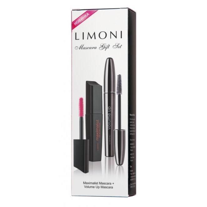 Набор Limoni Набор Gift Set - Maximalist, Volume up (Набор) тушь для ресниц limoni limoni make up mascara d oro 01