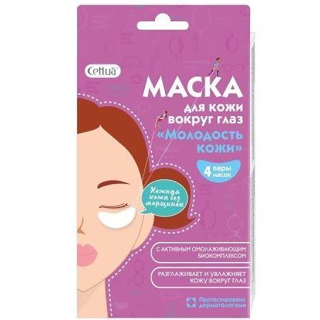 Маска Cettua Маска для кожи вокруг глаз