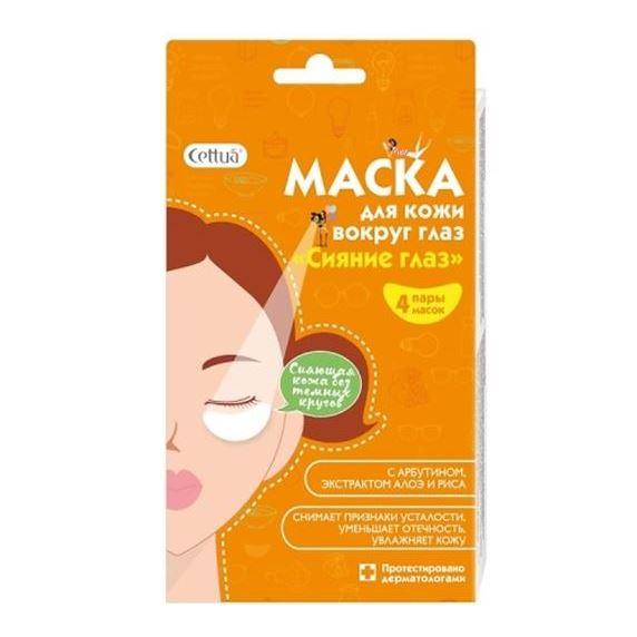 Маска Cettua Маска для кожи вокруг глаз Сияние глаз (4 пары)
