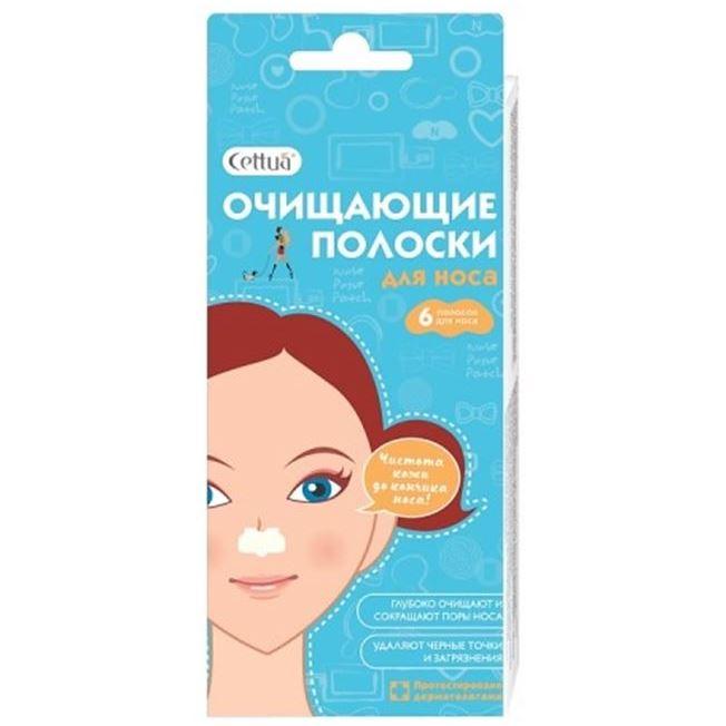 Фото Пластырь Cettua Очищающие полоски для носа (6 шт)