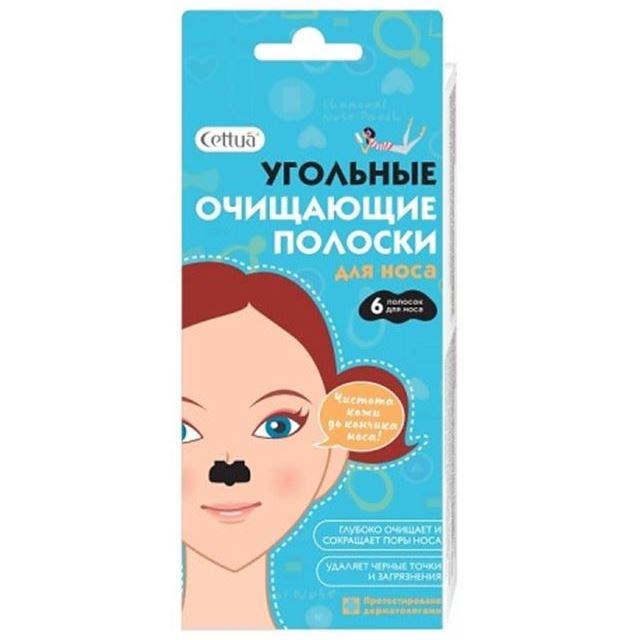 Пластырь Cettua Угольные очищающие полоски для носа (6 шт) полоски для носа 5 саше