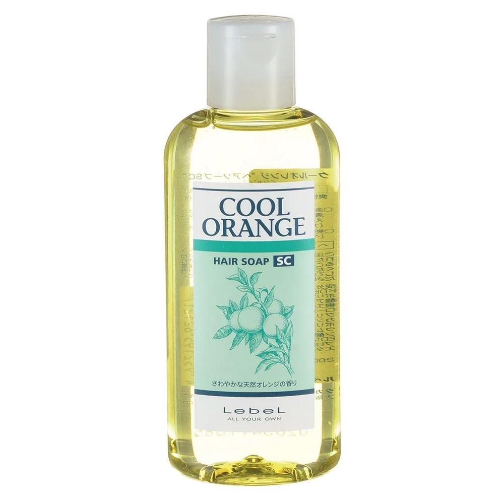 Шампунь Lebel Cosmetics Cool Orange Hair Soap Super Cool 200 мл lebel cosmetics cool orange sc hair soap шампунь супер холодный апельсин 600 мл