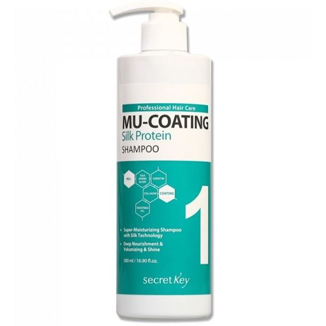 Шампунь Secret Key Mu-Coating Silk Protein Shampoo 500 мл rns 500 б у