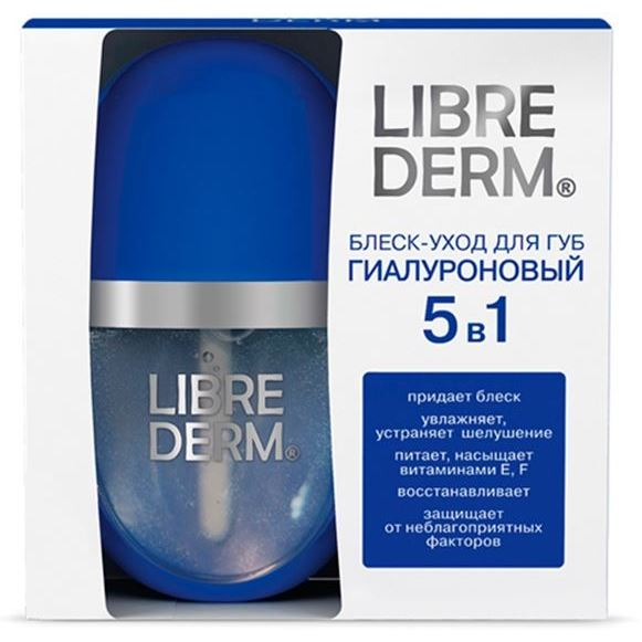 Блеск для губ Librederm 5-in-1 Hyaluronic Lip Care & Gloss набор librederm либридерм гиалуроновый набор уход за телом 3 средства