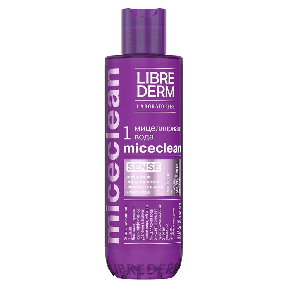 Вода Librederm Miceclean Micellar Water Makeup Remover 400 мл the yeon canola honey polish water вода увлажняющая для лица 270 мл