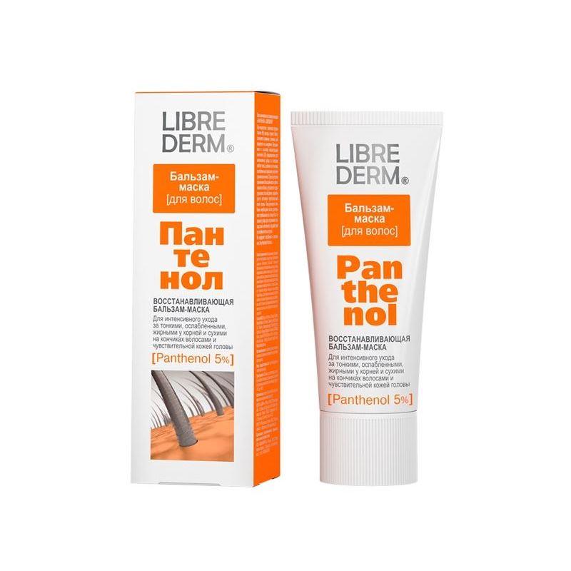 Бальзам Librederm Panthenol 5% Balsam Mask недорого