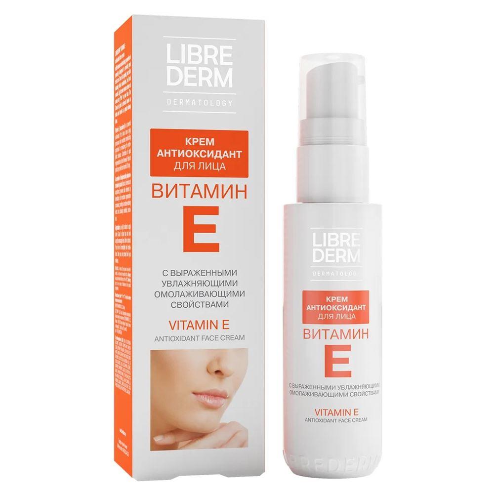 Крем Librederm Vitamin E Cream-Antioxidant For Face 50 мл косметика для мамы librederm витамин f крем полужирный 50 мл