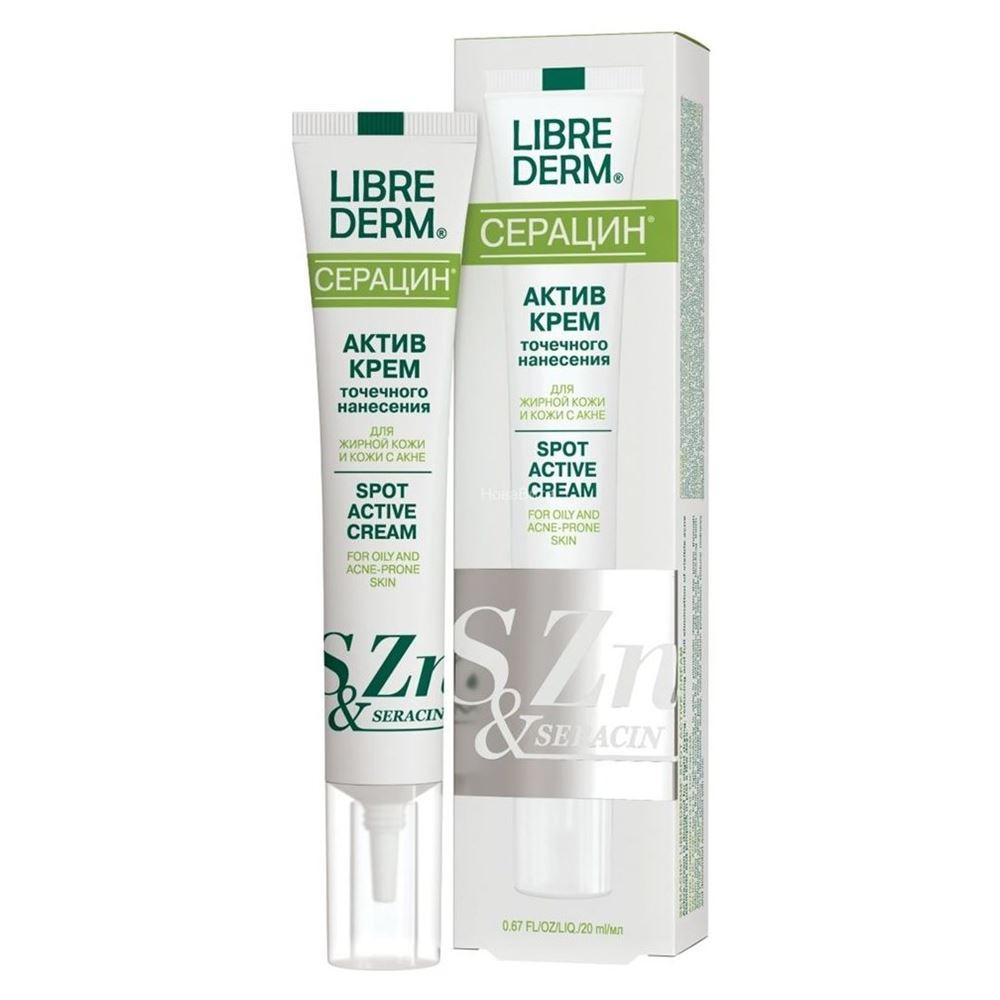 купить Крем Librederm Spot Active Cream For Oily And Acne-Prone Skin недорого