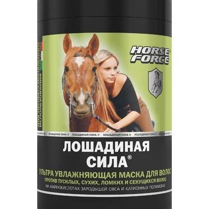 Маска Horse Forse Маска для волос Ультра Увлажняющая крем horse forse крем буренка