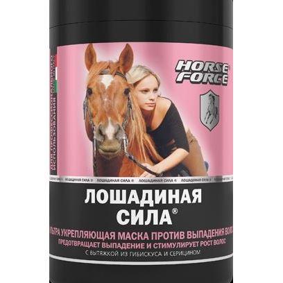 Маска Horse Forse Маска для волос Ультра Укрепляющая 1000 мл