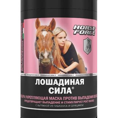 Маска Horse Forse Маска для волос Ультра Укрепляющая крем horse forse крем буренка