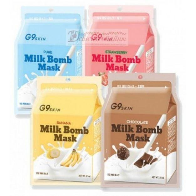 Маска Berrisom G9 SKIN Milk Bomb Mask (Strawberry ) молочко barex milk developer 9