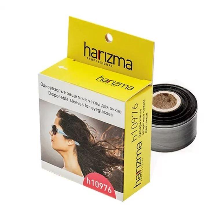 Сопутствующие товары Harizma Professional h10976 Защитные чехлы для очков (1 шт) сопутствующие товары harizma professional h10995 кобура для ножниц из натуральной кожи 1 шт