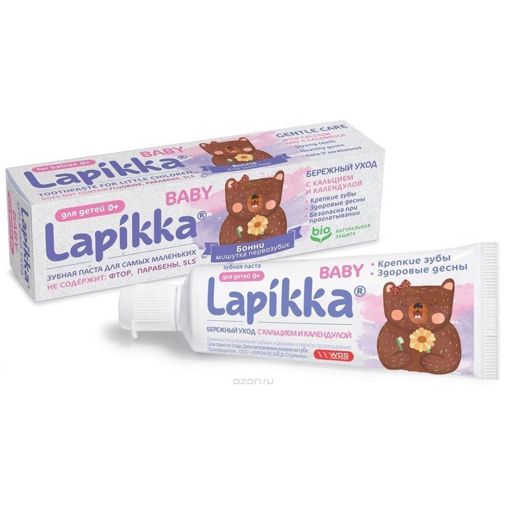 Зубная паста R.O.C.S. Lapikka Baby 0+ (45 г) паста radonta в ялте