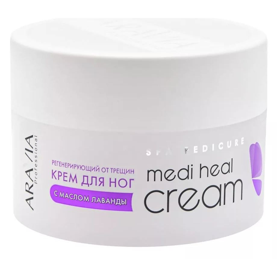 Крем Aravia Professional Medi Heal Cream 150 мл крем aravia professional azulene calm cream 200 мл