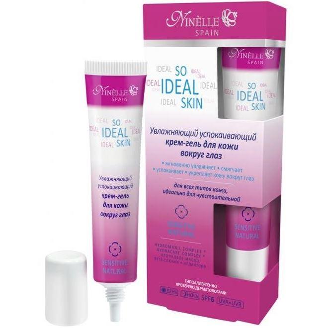 Гель Ninelle So Ideal Skin Sensitive Natural Крем-гель для кожи вокруг глаз SPF 6 it s skin успокаивающийочищающийгель