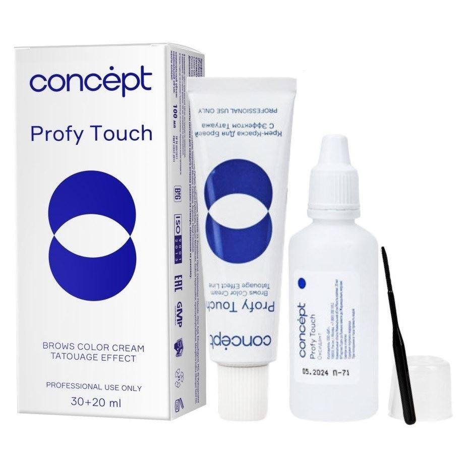 Краска для волос Concept Brows Color Cream Tatouage Effect (Черный) краска для бровей