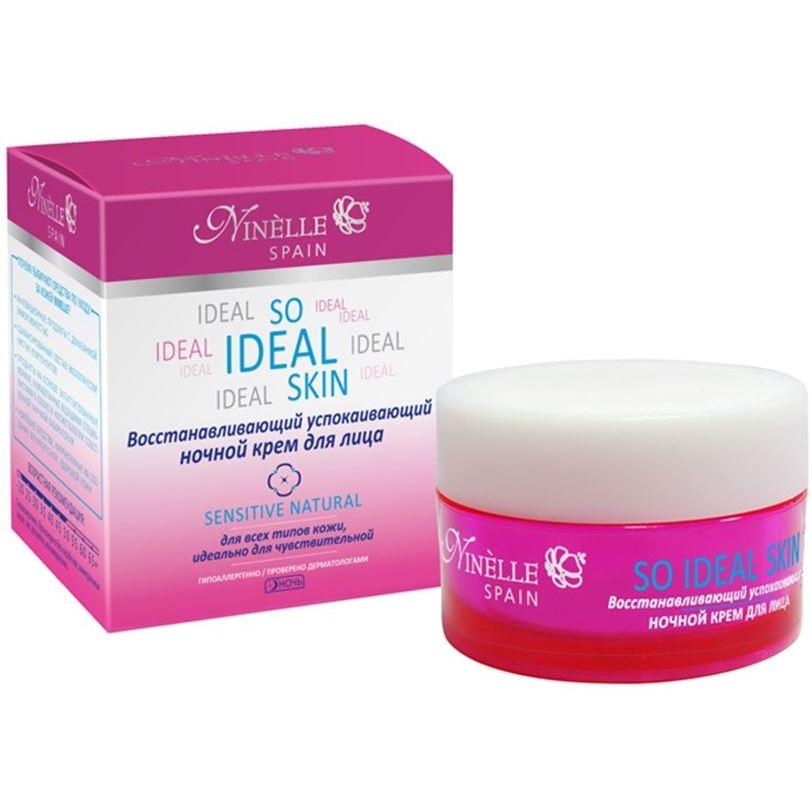 Крем Ninelle So Ideal Skin Sensitive Natural Ночной крем для лица 50 мл biotherm skin best ночной крем skin best ночной крем