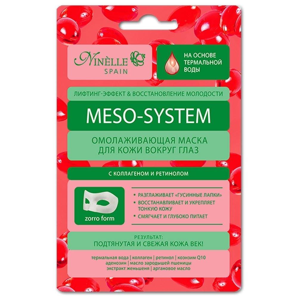 Маска Ninelle Meso-System Омолаживающая маска (1 шт) недорого