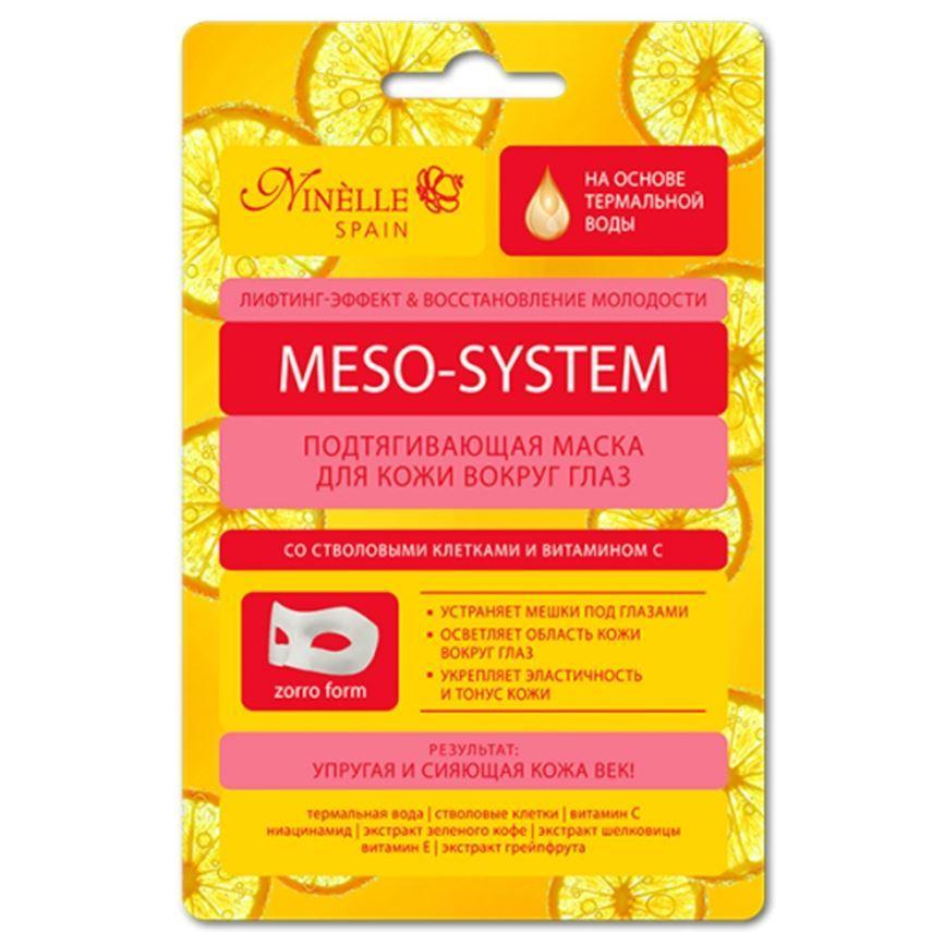 Маска Ninelle Meso-System Подтягивающая маска (1 шт)