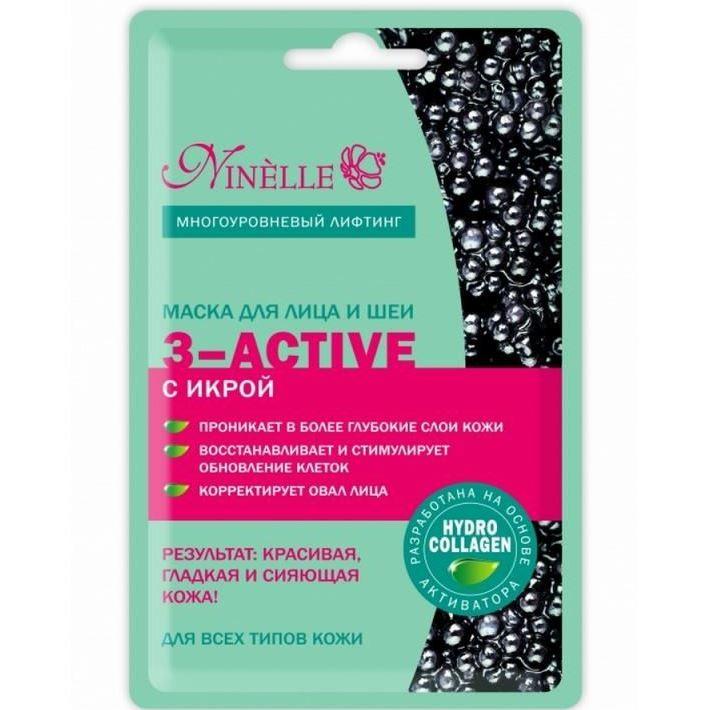 Маска Ninelle 3-Active Маска для лица и шеи с икрой (1 шт) active мезороллер 0 3 мм active 12003 1 шт