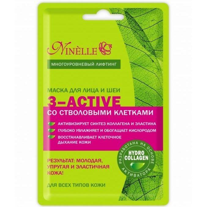 Маска Ninelle 3-Active Маска для лица и шеи со стволовыми клетками (1 шт) active мезороллер 0 3 мм active 12003 1 шт