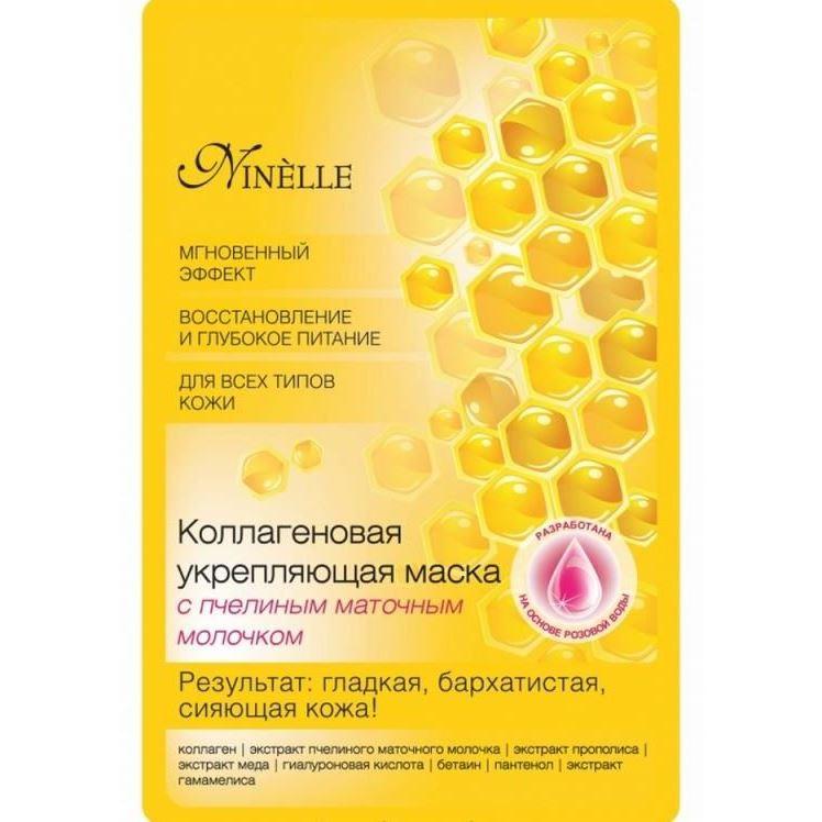 Маска Ninelle Коллагеновая укрепляющая маска (1 шт) бальзам маска для волос укрепляющая на основе шунгита с антиоксидантами