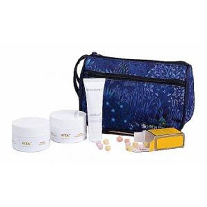 Набор: Набор Bioline JaTo Beauty Gift Vita+ (бьюти-кейс) hydraskin увлажняющий крем гель для контура глаз