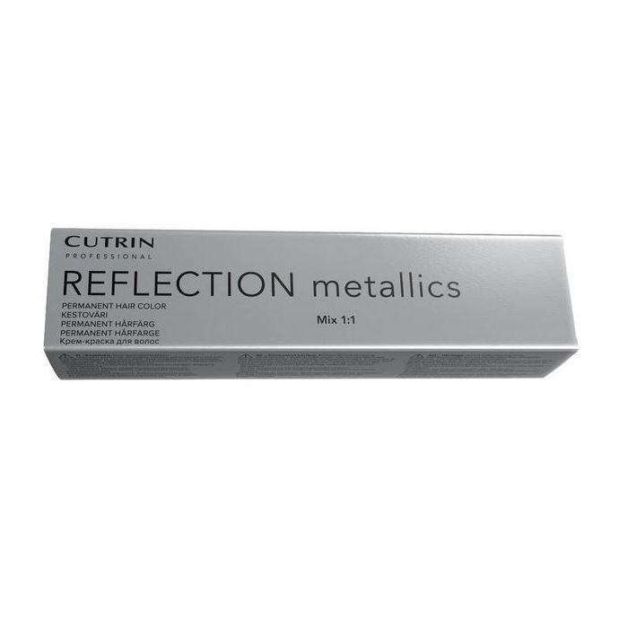 Краска для волос Cutrin Reflection Metallics (8S ) краска для волос u s sources 881 882 883 884