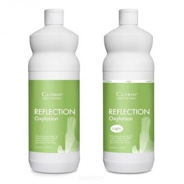 Оксидант Cutrin Reflection Oxylotion (4,5%) kerastase молочко для окрашенных волос хрома каптив kerastase reflection chroma captive e0848901 200 мл