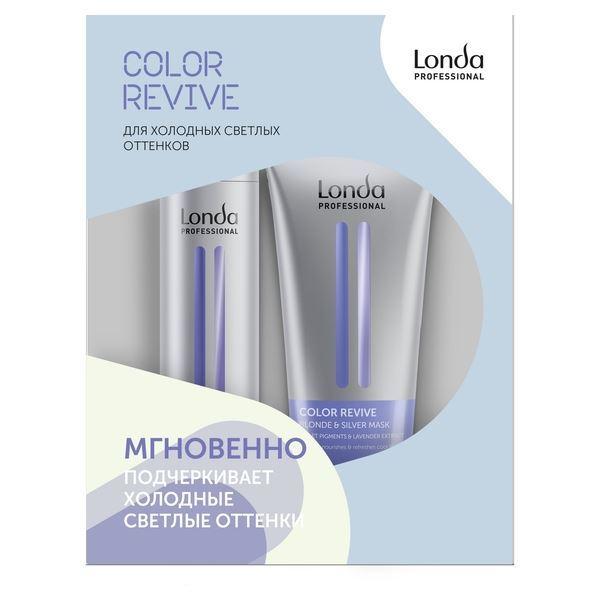 Набор: Маска Londa Professional Color Revive Blonde & Silver Set londa professional шампунь curl definer для кудрявых волос 250 мл