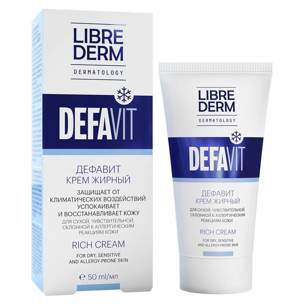 Крем Librederm Defavit Rich Cream 50 мл косметика для мамы librederm витамин f крем полужирный 50 мл