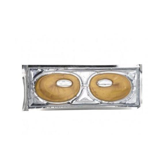 Маска Beauty Style Маска с Арганой для глаз против морщин (1 шт)