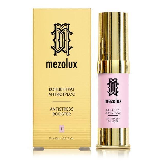 Концентрат Librederm Mezolux Antistress Booster 15 мл концентрат premium концентрат противокуперозный сухая кожа 200 мл