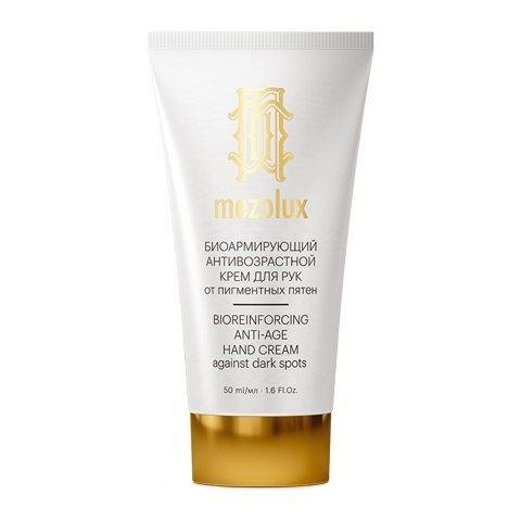 Крем Librederm Mezolux Bioreinforcing Anti-Age Hand Cream against dark spots 50 мл крем etude house hand bouquet rich butter hand cream 50 мл