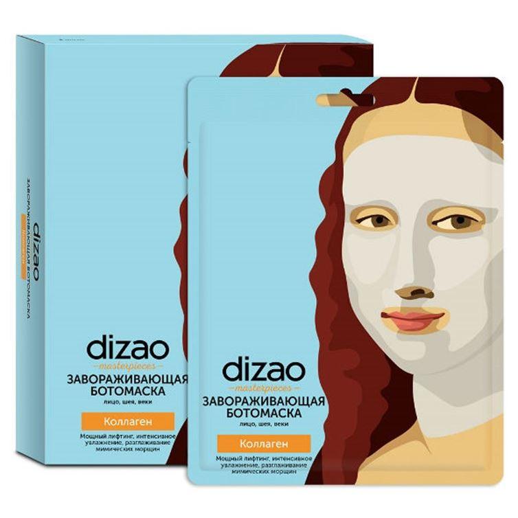Маска Dizao БОТО Маска Завораживающая для лица, шеи и век (1 упаковка) маска для лица аргановое масло dizao 10 шт