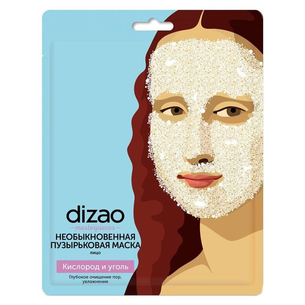 Маска Dizao БОТО Необыкновенная пузырьковая маска  (1 упаковка) маска dizao бото омега 3 6 9 5 шт
