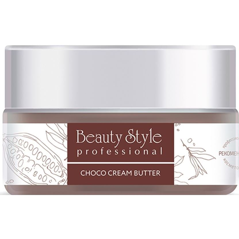 Крем Beauty Style Choco Cream Butter 200 мл кремы mastic spa крем для тела cocoa butter cream mastic