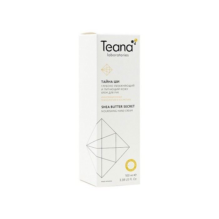 Крем Teana Perfect Body Тайна ШИ Глубоко увлажняющий и питающий кожу крем для рук 100 мл china 3kw heater element for lx h30 rs1 bathtub heater