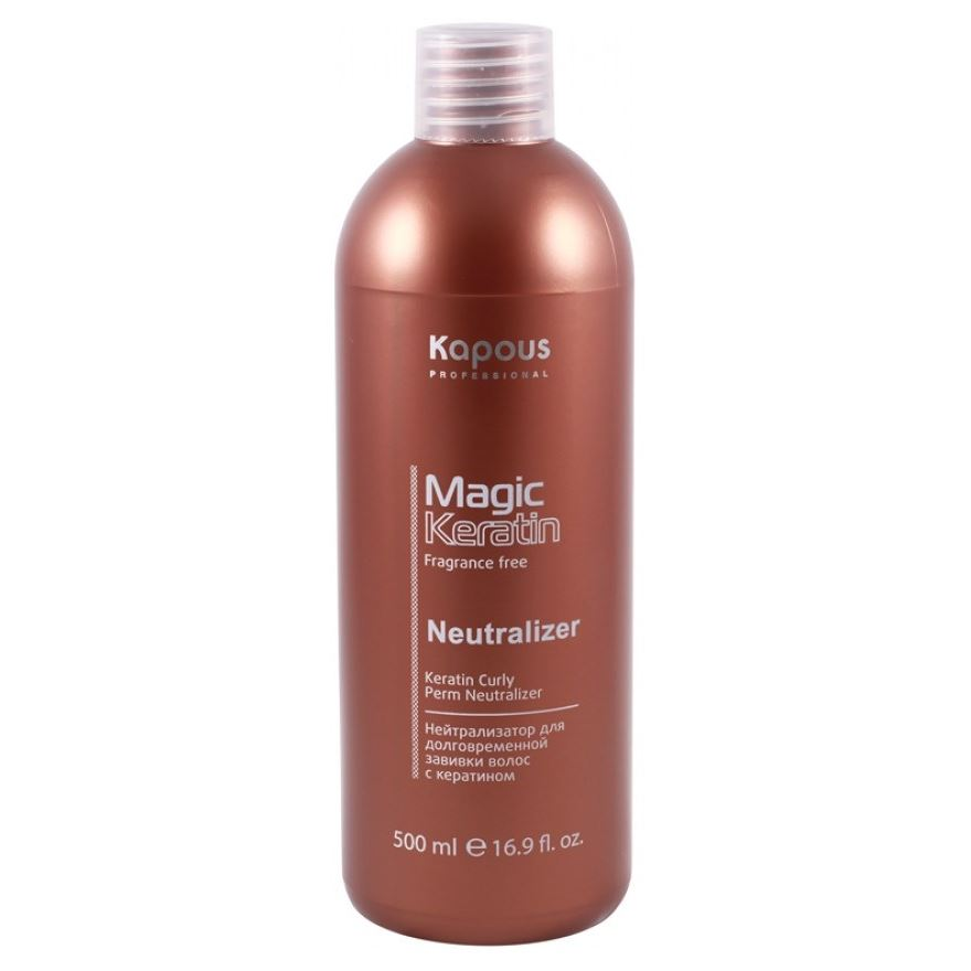 Оксидант Kapous Professional Fragrance free Lotion Keratin Curly Perm Neutralizer (500 г) цены