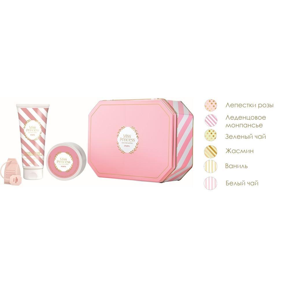 Крем Pupa Miss Princess Medium Kit 1  (006) набор крем uriage baby travel kit набор