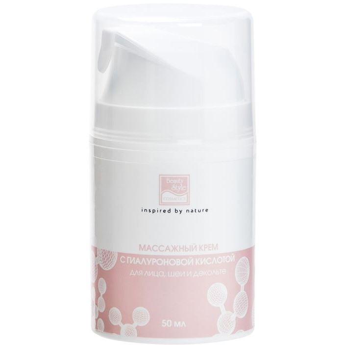 Крем Beauty Style Массажный крем с гиалуроновой кислотой 50 мл hadariki крем для лица с коэнзимом q10 и гиалуроновой кислотой 50 г