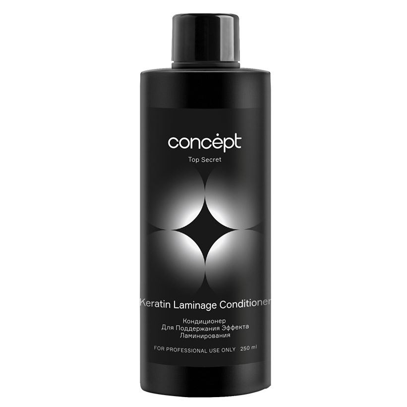 Кондиционер Concept Top Secret Keratin Laminage Conditioner 250 мл набор для ухода за волосами concept concept co066lwujp48