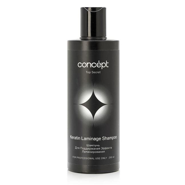 Шампунь Concept Top Secret Laminage Shampoo 250 мл препарат для ламинирования волос фирма эстэль донецк