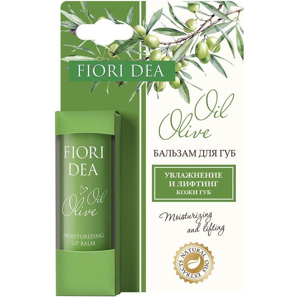 Бальзам Fiori Dea Oil Olive Moisturizing Lip Balm (4.5 г) бальзам carmex moisturizing lip balm cherry pot 10 г