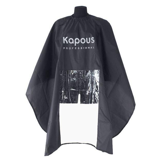 Kapous Professional Пеньюар ОнЛайн (1 шт)