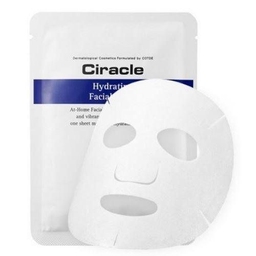 Маска Ciracle Hydrating Facial Mask (21 г) косметические маски vescillonia маска для лица с экстрактом миндаля vescillonia enrich facial mask 5 шт